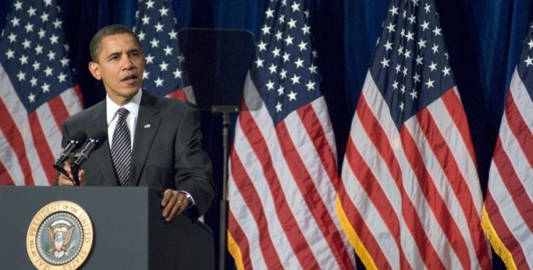 President Obama giving a speech